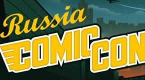 РОССИЙСКИЕ ДИСТРИБЬЮТОРЫ — НА COMIC CON RUSSIA