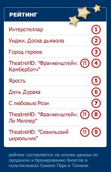 Снимок экрана 2014-11-14 в 9.51.15