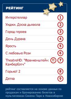 Снимок экрана 2014-11-14 в 9.51.28