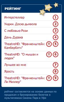 Снимок экрана 2014-11-14 в 9.51.43