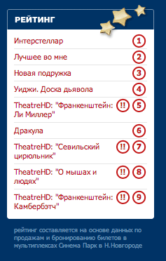 Снимок экрана 2014-11-14 в 9.51.58