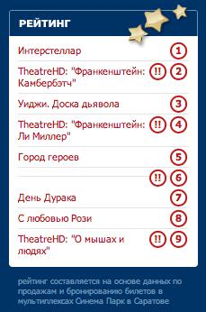 Снимок экрана 2014-11-14 в 9.52.33