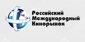 ОПУБЛИКОВАНА ОКОНЧАТЕЛЬНАЯ ПРОГРАММА 95-ГО КИНОРЫНКА