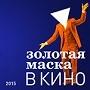 Read more about the article 140 ОТЕЧЕСТВЕННЫХ ПРОЕКТОВ БУДУТ ПРЕДСТАВЛЕНЫ НА БЕРЛИНСКОМ КИНОРЫНКЕ