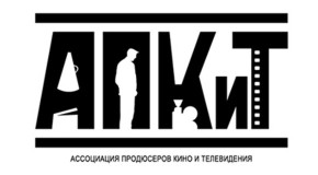АССОЦИАЦИЯ РОССИЙСКИХ ПРОДЮСЕРОВ НАГРАДИЛА ТЕЛЕСЕРИАЛЫ