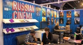 ПОДВЕДЕНЫ ИТОГИ РАБОТЫ СТЕНДА RUSSIAN CINEMA НА КИНОРЫНКЕ FILMART В ГОНКОНГЕ