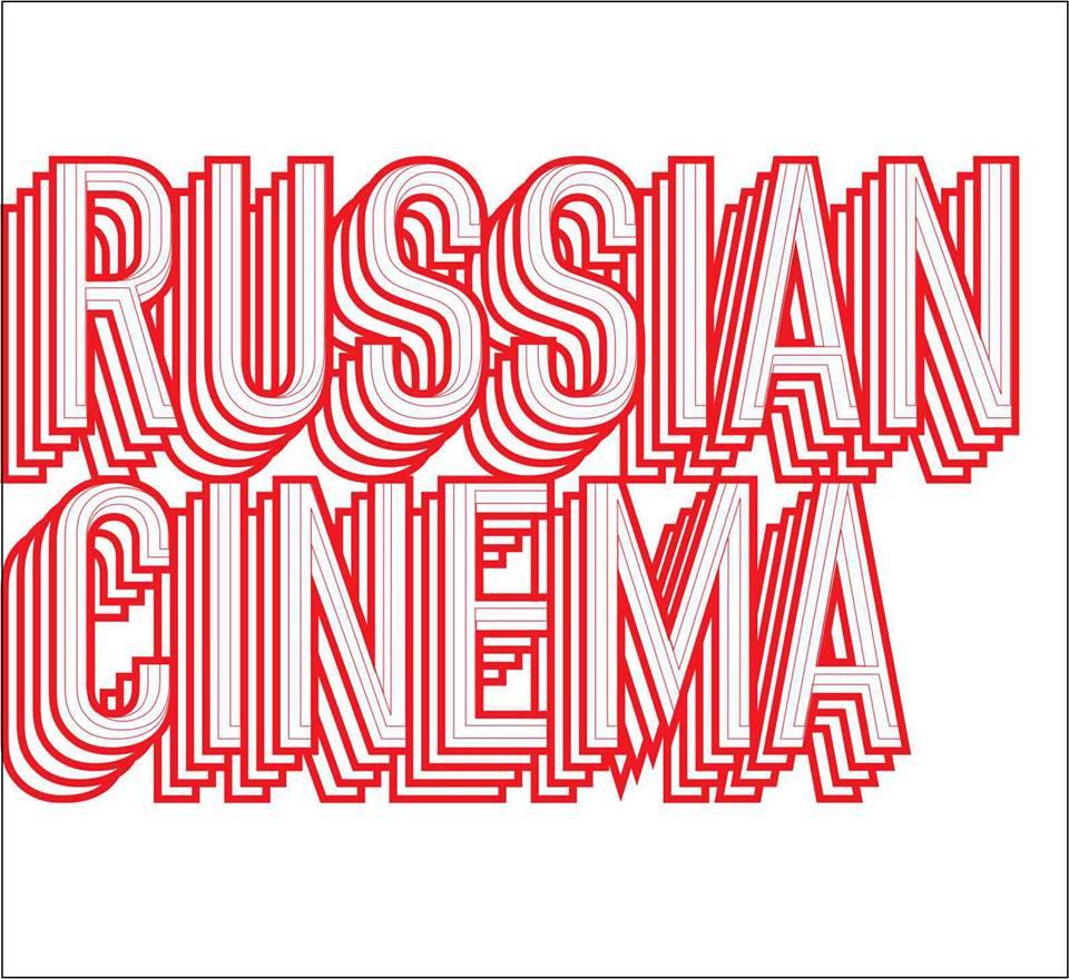 Russian-Cinema-logo-red-f