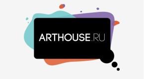 НОВЫЙ ПРОЕКТ СЭМА КЛЕБАНОВА «АРТХАУС» АНОНСИРОВАЛ ВЫПУСК РЕЛИЗОВ
