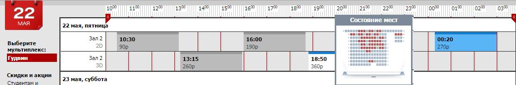 тюмень мстители на 16:50