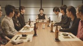 «ТОКИЙСКАЯ НЕВЕСТА»: АМЕЛИ В ЯПОНИИ, ИЛИ ДОЛГАЯ ПОМОЛВКА