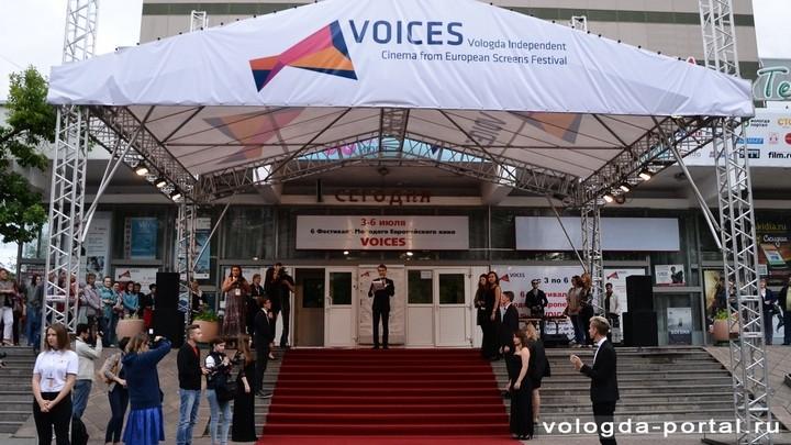 VOICES2015