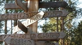 ОЛЕГ ТЕТЕРИН ПЛАНИРУЕТ СОЗДАТЬ СЕТЬ КИНОТЕАТРОВ В МАЛЫХ ГОРОДАХ