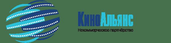 KinoAlliance_logo