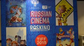 ИТОГИ РАБОТЫ СТЕНДА RUSSIAN CINEMA В ТОРОНТО