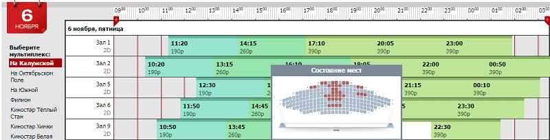 007 1011МСК Москва