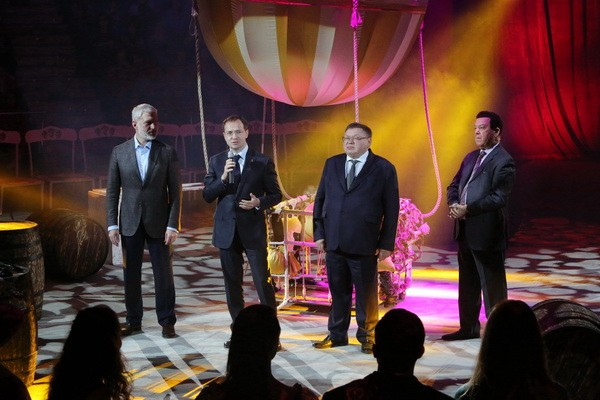 medinsky-circus