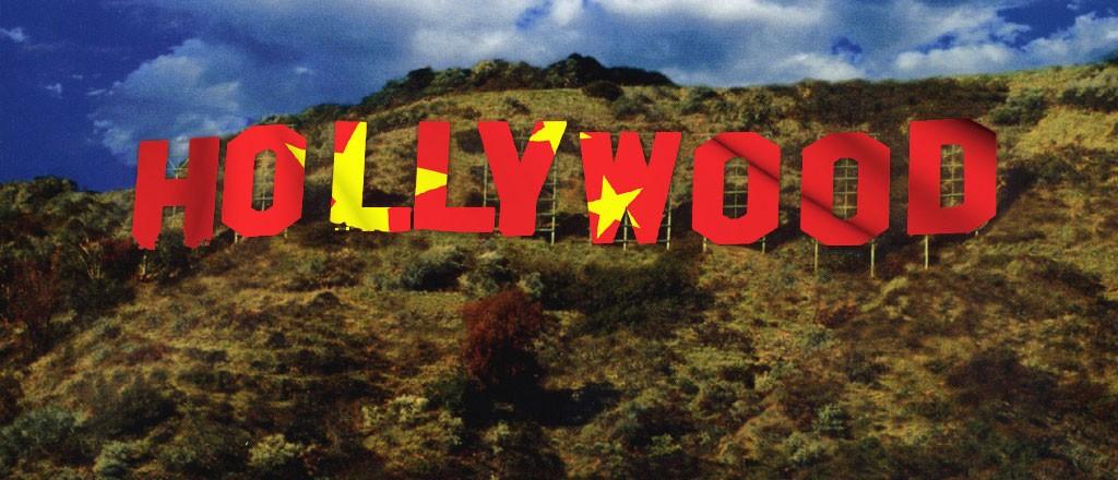Hollywoodchina