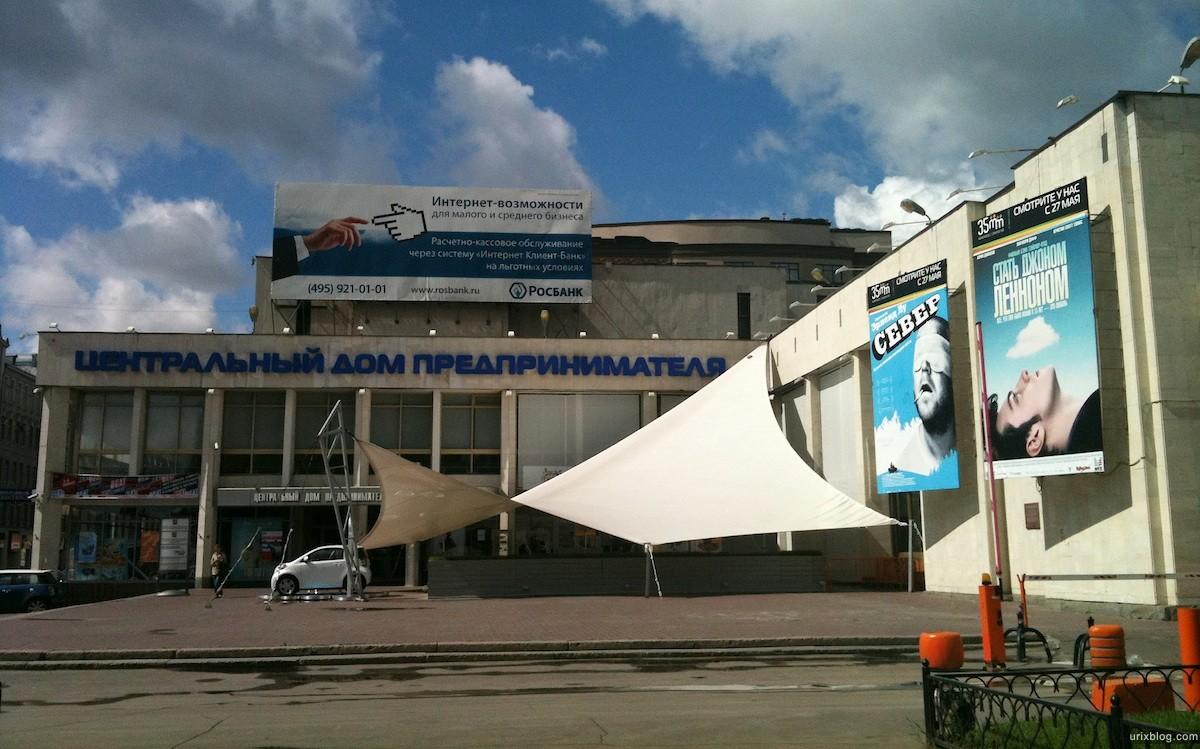 kinoteatr_35_mm
