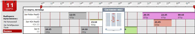 гримсб мск 1530