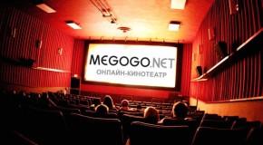 MEGOGO ЗАЙМЕТСЯ КИНОПРОКАТОМ ВМЕСТЕ С TOP FILM DISTRIBUTION