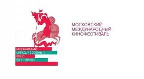 КИНОТЕАТРЫ «МОСКИНО» СТАНУТ ПЛОЩАДКАМИ ДЛЯ ММКФ
