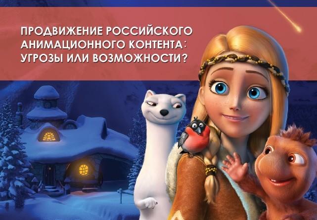 Доклад Назаровой