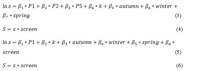 формулы31