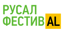 RusalFest_LogoType_02