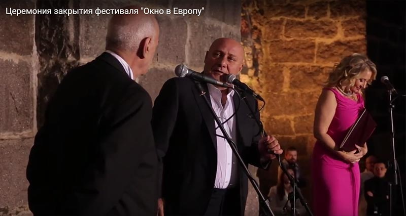 Церемония-Закрытия-фестиваля-ОКНО-В-ЕВРОПУ
