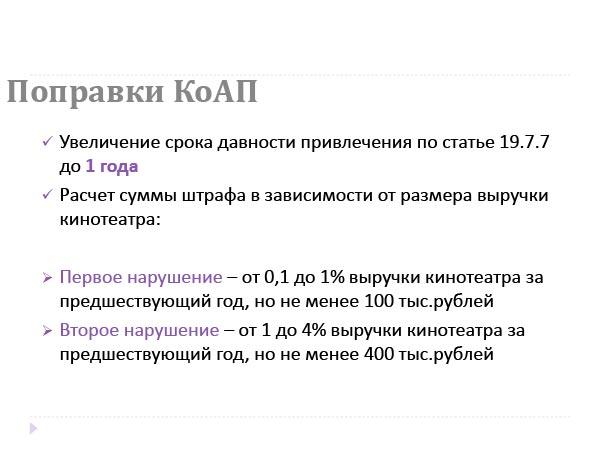 КиноПоиск-Фильм-маркет-11