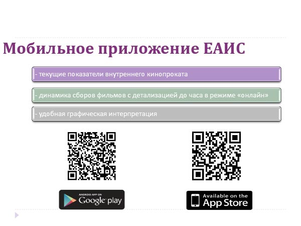КиноПоиск-Фильм-маркет-14