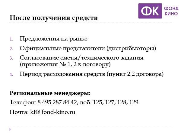 КиноПоиск-Фильм-маркет-4