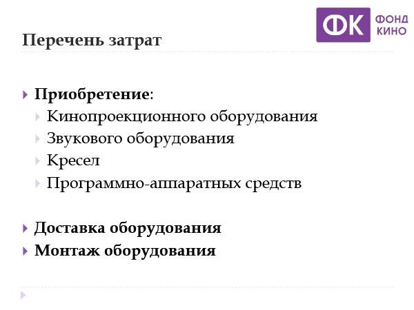 КиноПоиск-Фильм-маркет-5