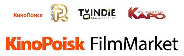 KinoPoisk Film Market
