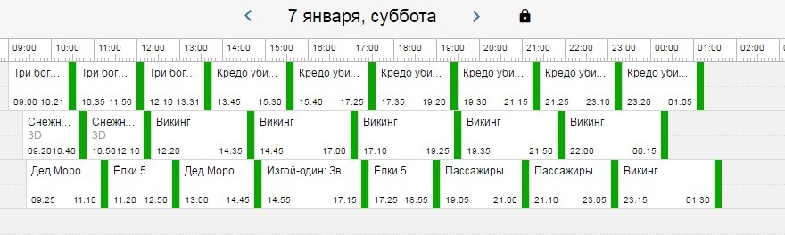 """""""НОВОГОДНЯЯ БИТВА 2016-17"""". ЧАСТЬ 4: БЕЗ НАС НЕ НАЧНУТ!"""