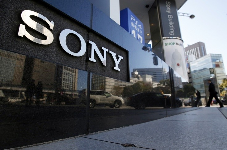 Здание корпорации Sony в Токио