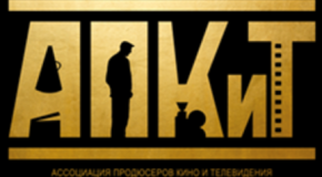 ОБЪЯВЛЕН ШОРТ-ЛИСТ НОМИНАНТОВ НА ПРЕМИЮ АПКиТ