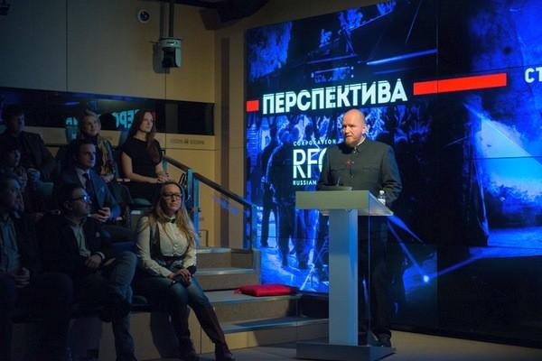 Алексей А. Петрухин Презентация проектов РФГ