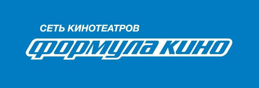 Формула кино лого