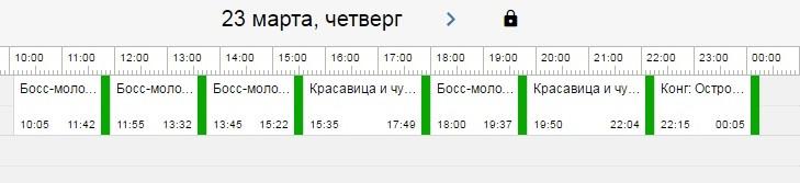 Уик-энд 23 марта роспись однозальник вариант 2