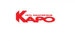 В КИНОТЕАТРАХ СЕТИ «КАРО» ОТКРОЮТСЯ МАГАЗИНЫ КОМИКСОВ