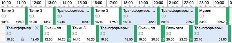 Двухзальный-кинотеатр-22-июня