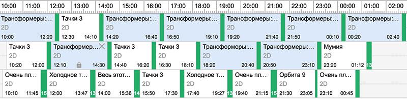 Трехзальный-кинотеатр-22-июня