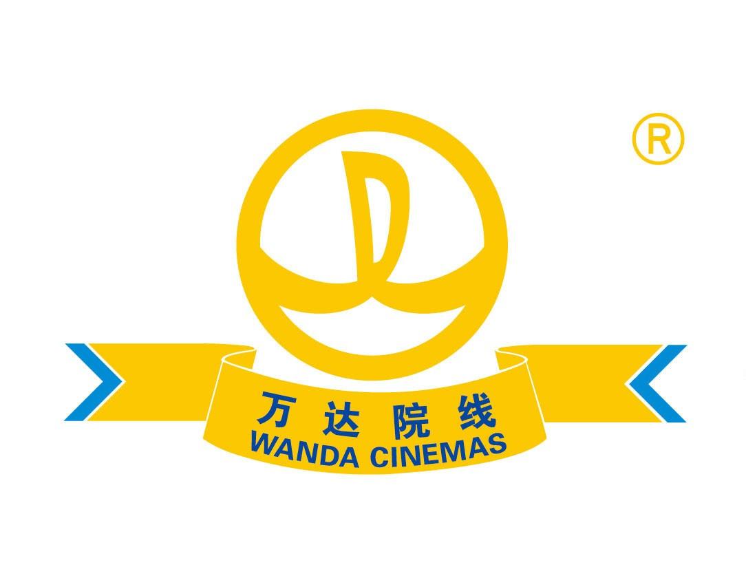 Wanda_Cinemas