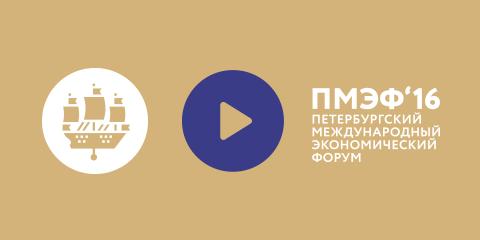 logo-broadcast-c053e61bb8c78e7435c0e259cb60b9d8