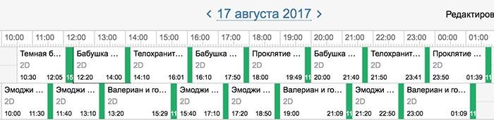 Двухзальный-17-зал