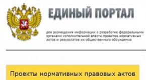 ОПУБЛИКОВАН ТЕКСТ ЗАКОНОПРОЕКТА О 35% ДЛЯ ОДНОГО ФИЛЬМА  НА КИНОТЕАТР