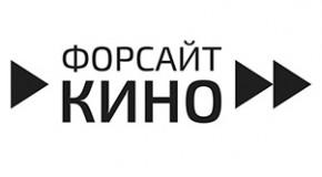 «НЕВАФИЛЬМ» И ОЛЕГ БЕРЕЗИН ПРИГЛАШАЮТ НА СТРАТЕГИЧЕСКУЮ СЕССИЮ «ФОРСАЙТ-КИНО»