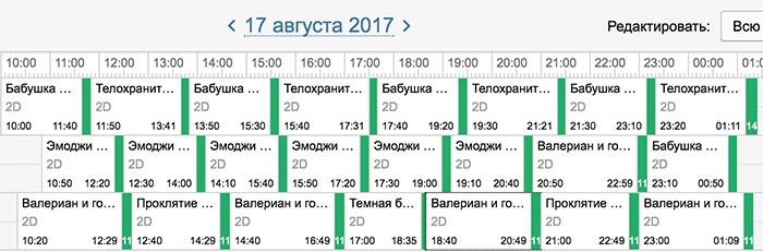 Трехзальный-17-зал