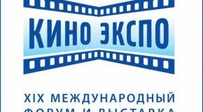 КИНОДИСТРИБЬЮТОРЫ РОССИИ ОБЪЕДИНИЛИСЬ В АССОЦИАЦИЮ